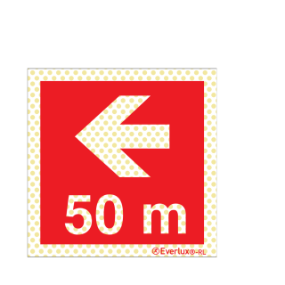 Pfeil nach links 50 Meter